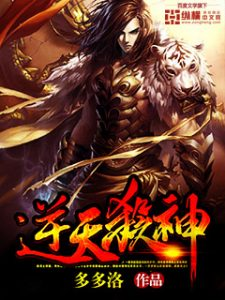Chapter List Of Dragon Marked War God Mtl Novel